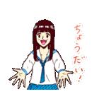 るみちゃんの事象(個別スタンプ:26)
