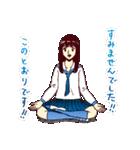 るみちゃんの事象(個別スタンプ:27)