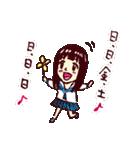 るみちゃんの事象(個別スタンプ:28)