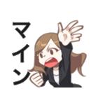 株女のスタンプ(個別スタンプ:03)