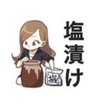 株女のスタンプ(個別スタンプ:20)