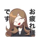 株女のスタンプ(個別スタンプ:38)