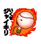 野球の神様 ボールボーン君2(個別スタンプ:01)