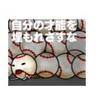 野球の神様 ボールボーン君2(個別スタンプ:03)