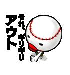 野球の神様 ボールボーン君2(個別スタンプ:05)