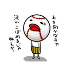 野球の神様 ボールボーン君2(個別スタンプ:06)