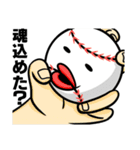 野球の神様 ボールボーン君2(個別スタンプ:09)