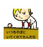 野球の神様 ボールボーン君2(個別スタンプ:12)
