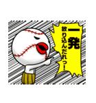 野球の神様 ボールボーン君2(個別スタンプ:13)