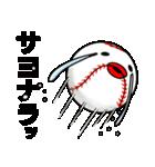 野球の神様 ボールボーン君2(個別スタンプ:14)