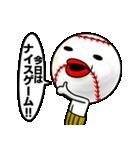 野球の神様 ボールボーン君2(個別スタンプ:15)