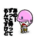 野球の神様 ボールボーン君2(個別スタンプ:18)