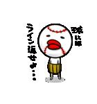 野球の神様 ボールボーン君2(個別スタンプ:19)