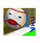 野球の神様 ボールボーン君2(個別スタンプ:21)
