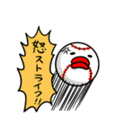 野球の神様 ボールボーン君2(個別スタンプ:22)