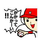 野球の神様 ボールボーン君2(個別スタンプ:24)