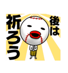 野球の神様 ボールボーン君2(個別スタンプ:25)