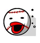 野球の神様 ボールボーン君2(個別スタンプ:27)