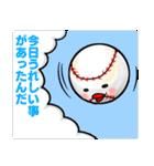 野球の神様 ボールボーン君2(個別スタンプ:31)