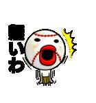 野球の神様 ボールボーン君2(個別スタンプ:34)