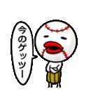 野球の神様 ボールボーン君2(個別スタンプ:35)