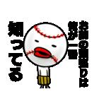 野球の神様 ボールボーン君2(個別スタンプ:38)
