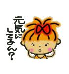 関西弁ver2!レッツゴー!あいこちゃん4(個別スタンプ:01)