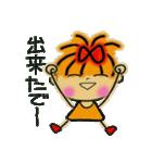 関西弁ver2!レッツゴー!あいこちゃん4(個別スタンプ:03)