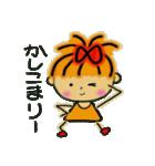 関西弁ver2!レッツゴー!あいこちゃん4(個別スタンプ:05)