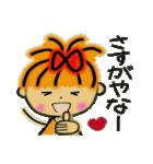 関西弁ver2!レッツゴー!あいこちゃん4(個別スタンプ:06)