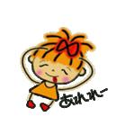 関西弁ver2!レッツゴー!あいこちゃん4(個別スタンプ:07)