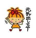 関西弁ver2!レッツゴー!あいこちゃん4(個別スタンプ:08)