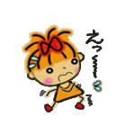 関西弁ver2!レッツゴー!あいこちゃん4(個別スタンプ:09)