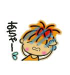 関西弁ver2!レッツゴー!あいこちゃん4(個別スタンプ:12)