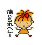 関西弁ver2!レッツゴー!あいこちゃん4(個別スタンプ:13)