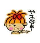 関西弁ver2!レッツゴー!あいこちゃん4(個別スタンプ:14)