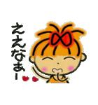 関西弁ver2!レッツゴー!あいこちゃん4(個別スタンプ:15)