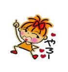 関西弁ver2!レッツゴー!あいこちゃん4(個別スタンプ:17)