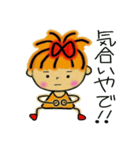 関西弁ver2!レッツゴー!あいこちゃん4(個別スタンプ:24)
