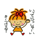 関西弁ver2!レッツゴー!あいこちゃん4(個別スタンプ:25)