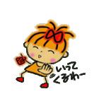 関西弁ver2!レッツゴー!あいこちゃん4(個別スタンプ:26)