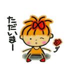 関西弁ver2!レッツゴー!あいこちゃん4(個別スタンプ:27)