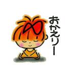 関西弁ver2!レッツゴー!あいこちゃん4(個別スタンプ:28)