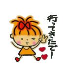 関西弁ver2!レッツゴー!あいこちゃん4(個別スタンプ:30)