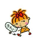関西弁ver2!レッツゴー!あいこちゃん4(個別スタンプ:32)
