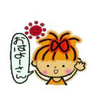 関西弁ver2!レッツゴー!あいこちゃん4(個別スタンプ:33)