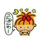 関西弁ver2!レッツゴー!あいこちゃん4(個別スタンプ:35)