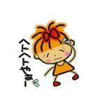 関西弁ver2!レッツゴー!あいこちゃん4(個別スタンプ:37)