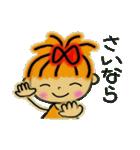 関西弁ver2!レッツゴー!あいこちゃん4(個別スタンプ:40)