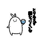 ちゃらいウサギ2(個別スタンプ:03)
